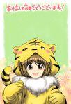 bad_id brown_eyes brown_hair costume hidamari_sketch kurosiochaya solo tiger_costume tiger_print translated yuno