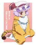 costume hat lavender_hair red_eyes remilia_scarlet short_hair tail tiger tiger_costume tiger_print tiger_tail tonbi touhou