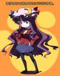 aisaka_taiga_(cosplay) hat heart long_hair new_year patchouli_knowledge purple_hair red_eyes school_uniform solo symbol-shaped_pupils tajuu thigh-highs thighhighs toradora! touhou translated