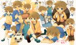 ball blush brown_hair dog_collar dog_ears drinking eating endou_mamoru happy inazuma_eleven shorts shota sitting soccer tachimukai_yuuki tagme