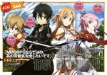 3girls :d absurdres asuna_(sao) black_hair brown_gloves dragon gloves highres kawakami_tetsuya kirito lisbeth multiple_girls official_art open_mouth pina_(sao) pink_hair short_twintails silica smile sword sword_art_online twintails weapon yuuki_asuna