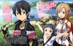 2girls :d absurdres armor asuna_(sao) black_hair blush brown_eyes brown_hair child detached_sleeves dress fingerless_gloves fishing_rod gloves grey_eyes happy highres kawakami_tetsuya kirito long_hair multiple_girls official_art open_mouth orange_eyes scan short_hair smile sword_art_online title_drop yui_(sao) yuuki_asuna