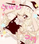 blonde_hair braid hat kirisame_marisa komaku_juushoku long_hair ribbon solo star touhou wink
