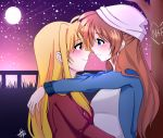 2girls alternate_costume alternate_hairstyle blonde_hair blush brown_hair couple fate_testarossa field grass happy heart long_hair lyrical_nanoha mahou_shoujo_lyrical_nanoha mahou_shoujo_lyrical_nanoha_strikers mahou_shoujo_lyrical_nanoha_vivid moon multiple_girls night red_eyes shiroriette sky smile star star_(sky) starry_sky takamachi_nanoha tree very_long_hair violet_eyes yuri