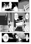 bow braid comic door izayoi_sakuya katoryu_gotoku maid maid_headdress monochrome short_hair side_braid skirt touhou translation_request