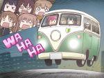 @_@ atarashi_ako car catchphrase kanbara_satomi matsumi_kuro matsumi_yuu motor_vehicle multiple_girls o_o oniyan reverse_translation sagimori_arata saki saki_achiga-hen shoshinsha_mark siblings sisters smile takakamo_shizuno tears touyoko_momoko u_u van vehicle |_|