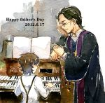 age_difference black_hair child cross cross_necklace dated fate/zero fate_(series) father's_day father's_day father_and_son glasses highres instrument jewelry kotomine_kirei kotomine_risei male multiple_boys necklace organ piano priest rakuko stole traditional_media watercolor_(medium) wide_sleeves young