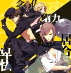 3boys akiyama_yuu bald beads blonde_hair brown_eyes brown_hair ebira gakuran gloves green_eyes japanese_clothes jewelry kiriu_touya kongou_banchou mask multiple_boys necklace prayer_beads purple_hair raionji_manson red_string school_uniform shirayukinomiya_kobushi string sword weapon
