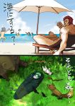 ball beach beachball bear beard bird bunny crow facial_hair fate/zero fate_(series) fox green_hair helmet ionioi_hetairoi luka424 male mithrenes mouse multiple_boys nude nudist parody rabbit red_hair redhead rider_(fate/zero) signature sleeping_bag snake sweat turn_pale umbrella wave waver_velvet wink