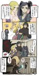 3girls 4koma aelinore_(dragon's_dogma) arisen_(dragon's_dogma) arisen_(dragon's_dogma) colored comic dragon's_dogma dragon's_dogma highres multiple_girls pawn_(dragon's_dogma) pawn_(dragon's_dogma) selene_(dragon's_dogma) translated translation_request
