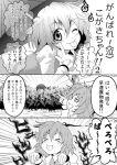 :p monochrome sk-ii tatara_kogasa tongue touhou translated translation_request umbrella warugaki_(sk-ii) wink