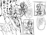 comic kid_icarus kid_icarus_uprising pit pit_(kid_icarus) translation_request viridi