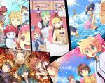 6+girls adan_(pokemon) akane_(pokemon) ball beachball chocho_(homelessfox) corn_(pokemon) denji_(pokemon) dent_(pokemon) erika_(pokemon) fuu_(pokemon) fuuro_(pokemon) gym_leader hayato_(pokemon) hyouta_(pokemon) iris_(pokemon) kamitsure_(pokemon) kasumi_(pokemon) leaf matsuba_(pokemon) mikan_(pokemon) multiple_boys multiple_girls ooba_(pokemon) ooba_(pokemon)_(cosplay) ookido_green pod_(pokemon) pokemon pokemon_(creature) pokemon_(game) pokemon_bw2 pokemon_dppt pokemon_hgss pokemon_rse ran_(pokemon) saliva seasons sleeping snow_man snowman sparkle sparle star star-shaped_pupils staryu sumomo_(pokemon) suzuna_(pokemon) symbol-shaped_pupils takeshi_(pokemon) touki_(pokemon) v