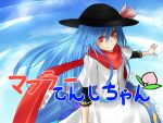 blue_hair blush flower food frills fruit hat highres hinanawi_tenshi judo_fuu jyudo_fu leaf long_hair peach red_eyes red_scarf scarf smile solo touhou translated translation_request very_long_hair