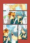 2boys blue_hair blush brown_hair closed_eyes comic endou_mamoru gakuran hair_over_one_eye halftone headband inazuma_eleven inazuma_eleven_(series) kazemaru_ichirouta male multiple_boys open_mouth school_uniform shiho_(acoram) translation_request