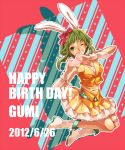 778-go boots bow character_name dated green_eyes green_hair grin gumi hair_bow happy_birthday highres jumping kemonomimi_mode looking_at_viewer short_hair skirt smile solo vocaloid wink wrist_cuffs
