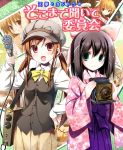 bellows_camera black_hair blush bow bowtie cabbie_hat camera collaboration dress_shirt eretto green_eyes hair_bow hat japanese_clothes kantoku kimono korie_riko long_hair microphone multiple_girls original payot photo_(object) poko red_eyes shirt short_hair tenmu_shinryuusai twintails vest yukata