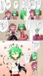 alternate_costume animal_ears antennae around_corner bare_shoulders bird_wings black_legwear cato_(monocatienus) chair collar collarbone comic dress green_eyes green_hair hat highres instrument kasodani_kyouko long_sleeves midriff monocatienus multiple_girls mystia_lorelei navel o_o open_mouth parody pink_dress pink_hair plaid plaid_skirt seiza short_hair sitting skirt smile sparkle star striped striped_legwear sweatdrop tail tambourine tank_top thigh-highs thighhighs touhou translated translation_request un_tan vest wings wriggle_nightbug wristband yellow_eyes zettai_ryouiki
