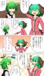 animal_ears antennae arms_up atai blonde_hair blue_hair cape cato_(monocatienus) censored checkered checkered_background cirno clenched_hand closed_eyes comic dress eyes_closed frown green_eyes green_hair handshake highres identity_censor kasodani_kyouko looking_up monocatienus multiple_girls open_hands open_mouth pink_dress profile rumia short_hair smile sweatdrop tail tears touhou translated translation_request waha wink wooden_floor wriggle_nightbug yamato_suzuran