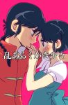 1girl black_hair blue_eyes blush braid brown_eyes couple raimu_(ranxa) ranma_1/2 saotome_ranma short_hair single_braid sweatdrop tendou_akane