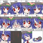 angry blue_hair blush bow chart closed_eyes crying drooling expressions eyes_closed food fruit happy hat hinanawi_tenshi kazu_(k_no_kobeya) leaf long_hair long_skirt open_mouth peach red_eyes sad saliva short_sleeves skirt smile surprised sweat sweatdrop tears touhou translated translation_request very_long_hair