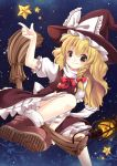 blonde_hair blush bow braid broom frills hair_bow hat hat_bow irori kirisame_marisa lamp long_hair night short_sleeves side_braid single_braid sky smile solo star touhou witch_hat yellow_eyes