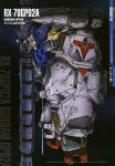 bazooka damaged gundam gundam_0083 gundam_gp-02_physalis highres mecha no_humans official_art scan shield space stars weapon