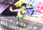 black_hair blue_eyes breasts cleavage fur_coat headphones kamitsure_(pokemon) kobii long_hair mismatched_footwear poke_ball_theme pokemon pokemon_(game) pokemon_bw2 pose solo speed_lines undressing