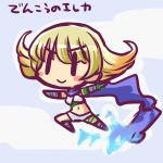 blonde_hair blush_stickers character_name chibi crop_top ikkyuu kid_icarus kid_icarus_uprising midriff navel outstretched_arms phosphora shorts smile solo spread_arms