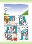 bench chibi_miku clock comic dog food hamo_(dog) hatsune_miku leash minami_(artist) plastic_bag popsicle sky vocaloid