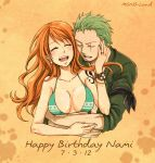 1girl artist_name bandanna bikini_top birthday bracelet breasts character_name cleavage closed_eyes couple dated earrings eyes_closed green_hair happy_birthday highres hug jewelry log_pose long_hair mono_land nami one_piece orange_hair ring robe roronoa_zoro scar short_hair tattoo