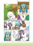 chibi_miku comic dog food hamo_(dog) hatsune_miku ice_cream leash letter minami_(artist) momone_momo popsicle translation_request utane_uta utau vocaloid