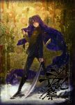 black_eyes black_hair boots copyright_request kyouka_hatori long_sleeves male snow solo sword veil weapon
