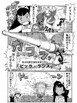 2boys baseball_cap bowtie cannon child comic dent_(pokemon) digging dress drilbur explosion gouguru gun hair_tie hairband hat iris_(pokemon) monochrome multiple_boys open_mouth pokemon pokemon_(anime) satoshi_(pokemon) smoke smoking_gun sweatdrop teardrop transformation translated translation_request two_side_up weapon