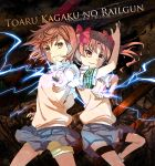 2girls armband back-to-back brown_eyes brown_hair d_midiror electricity highres long_hair misaka_mikoto multiple_girls school_uniform shirai_kuroko short_hair shorts to_aru_kagaku_no_railgun to_aru_majutsu_no_index twintails