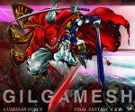 extra_arms final_fantasy final_fantasy_viii gauntlets gilgamesh_(final_fantasy) horns katana male multiple_arms solo spikes sword triple_wielding weapon yoshinoya_hp