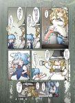 /\/\/\ angry cirno comic cup hirotake kirisame_marisa mug surprise surprised touhou translation_request