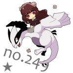 brown_hair creature flying grin light_smile long_hair looking_down looking_up lugia ngayope pokemon red_eyes riding simple_background sitting smile star text wavy_hair white_background