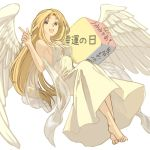 barefoot blonde_hair dice dress ehekatl_of_luck elona feet goddess rueken sash translated translation_request wings