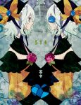 2girls blue_eyes dress eyeball green_hair hat hat_ribbon heart komeiji_koishi meiko22 multiple_girls reflection ribbon short_hair skirt third_eye touhou wide_sleeves