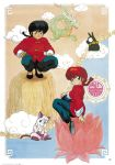1990s_(style) 1boy 1girl absurdres black_eyes black_footwear black_hair blue_eyes braid cat chinese_clothes copyright dragon genderswap genderswap_(mtf) hand_on_own_knee hibiki_ryouga highres long_sleeves looking_at_viewer official_art p-chan pig ranma-chan ranma_1/2 redhead saotome_ranma scan shampoo_(ranma_1/2) single_braid smile squatting tangzhuang