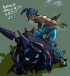 1boy ahoge blue_hair cloyster grin gym_leader male net_ball nidopupu poke_ball pokemon pokemon_(game) pokemon_bw2 sandals shizui_(pokemon) smile