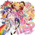applejack fluttershy food_themed_clothes grin gummy hair_ribbon horn icoico motor_vehicle my_little_pony my_little_pony_friendship_is_magic personification pinkie_pie rainbow_dash rarity ribbon scootaloo scooter smile spike_(my_little_pony) sweetie_belle twilight_sparkle vehicle wings