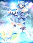 absurdres aoki_reika azusayumi_meme blue_dress blue_eyes blue_hair boots choker cure_beauty dress hair_tubes head_wings highres ice long_hair magical_girl open_mouth payot precure skirt smile smile_precure! snow solo tiara water wrist_cuffs