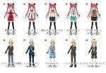 1boy 1girl antenna_hair baka_to_test_to_shoukanjuu black_legwear blonde_hair blue_eyes card_captor_sakura cardcaptor_sakura cosplay cthugha_(nyaruko-san) haiyore!_nyaruko-san hastur_(nyaruko-san) inazuma_eleven inazuma_eleven_(series) kannazuki_no_miko little_busters! long_hair mahou_shoujo_madoka_magica maria_holic nora-toro red_eyes red_hair redhead rou-kyuu-bu! school_uniform shoujo_kakumei_utena skirt thighhighs twintails yuru_yuri zettai_ryouiki