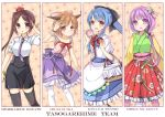 4girls amemiya_ruki basket blue_hair blush breasts brown_hair character_name flat_chest food fruit hieda_no_akyuu highres himekaidou_hatate hinanawi_tenshi horns ibuki_suika long_hair multiple_girls necktie no_hat no_headwear peach purple_hair skirt smile thigh-highs touhou violet_eyes