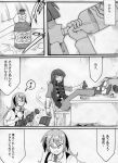 alcohol bespectacled comic drinking feet_on_table furude_rika glasses hanyuu highres higurashi_no_naku_koro_ni medigun monochrome multiple_girls musical_note neosagi parody spoken_musical_note team_fortress_2 the_demoman the_medic translated translation_request