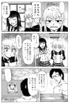 brpfox cleavage comic glasses highres hyakko iizuka_tatsuki kageyama_torako long_hair monochrome necktie nonomura_ayumi ponytail school_uniform tears translation_request