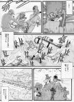 5girls baseball_bat blood chie_rumiko comic fire firing flamethrower gun handgun highres higurashi_no_naku_koro_ni houjou_satoko irie_kyousuke machine_gun maebara_keiichi medigun monochrome motor_vehicle multiple_boys multiple_girls neosagi ooishi_kuraudo parody pistol rifle rocket_launcher ryuuguu_rena siblings sisters sniper_rifle sonozaki_mion sonozaki_shion speed_lines team_fortress_2 the_engineer the_heavy the_medic the_pyro the_scout the_sniper the_soldier the_spy translated translation_request twins van vehicle weapon