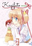 2girls blonde_hair blue_eyes chibi cookie cup food fuyuichi hourglass kamikita_komari little_busters! minigirl multiple_girls natsume_rin pancake pudding ribbon short_hair teacup